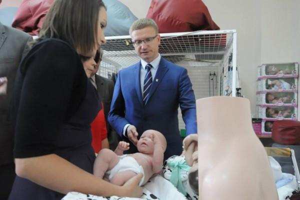 Już działa bezpłatna szkoła rodzenia w Częstochowie
