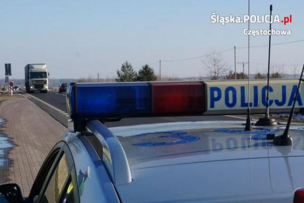 Napadli na kantor w Częstochowie. Trwa policyjna obława