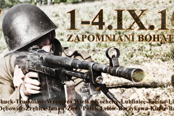 """""""7 Dywizja Piechoty. Zapomniani Bohaterowie 1939"""". Wystawa już wkrótce w Parku Staszica"""