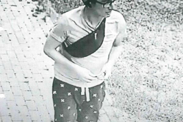 Poszukiwani sprawcy kradzieży pieniędzy w Częstochowie